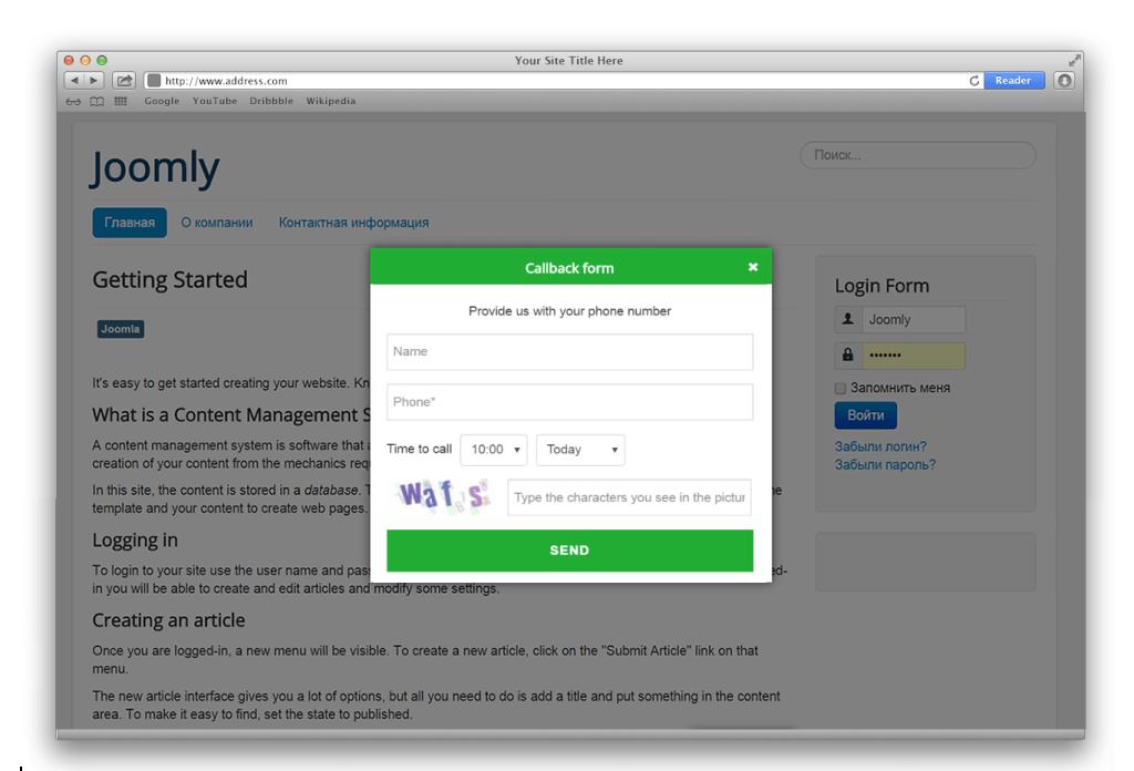callback module for Joomla